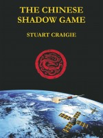 the-chinese-shadow-game.jpg